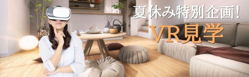 ibento_VR_1.jpg