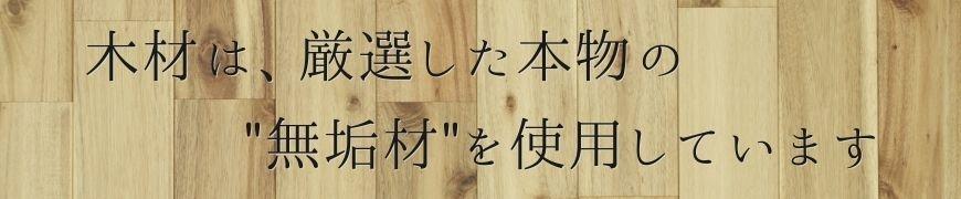 muku_1_2.jpg