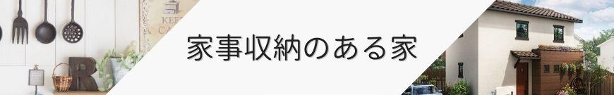 syuunou_banner.jpg